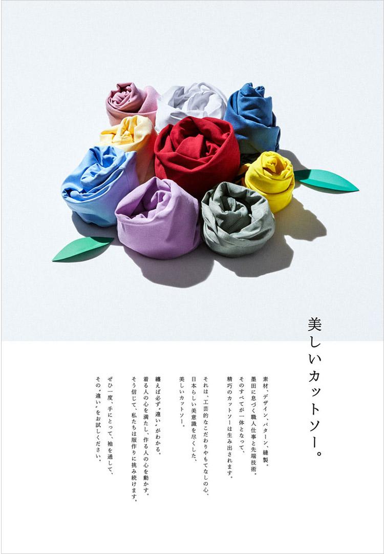 crownclown_works_seiko